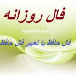 abstract-vector-background_fytDn6ou_L-150x150 صفحه اصلی