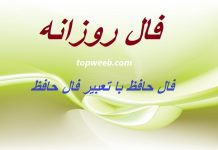 abstract-vector-background_fytDn6ou_L-218x150 صفحه اصلی