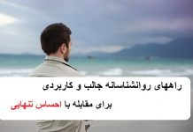 graphicstock-handsome-young-caucasian-man-walking-alone-on-the-beach_BCXufajhWZ-218x150 صفحه اصلی